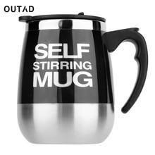 OUTAD 450 ML Edelstahl Selbst Rühren Becher Auto Mixing Tee Trinken Kaffeetasse Office Home