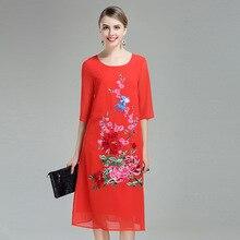 Women blouses summer dress 2017 traditional chinese elegant retro embroidery floral plus size mesh orange shirt dress M-4XL