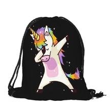 2019 Unicornio милые детские сумки с животным рисунком Единорог струнные спортивные школьные сумки на шнурке для девочек