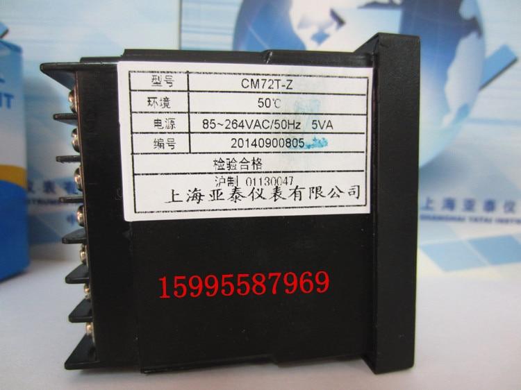 AISET Shanghai Yatai Instrumentation counter CM72T-Z цены
