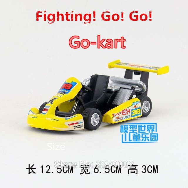 KINSFUN Plastic toys/simulation Turbo Go-Kart toys mini /Only suitable for  children's toys or gifts/very small