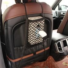 Car Back Rear Trunk Seat Elastic String Net Magic Sticker Mesh Storage Bag Pocket Cage Auto Organizer Seat Back Bag 30*25cm