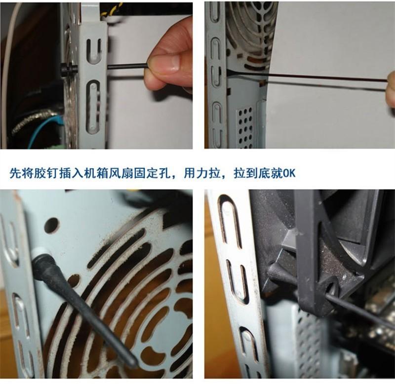 20 штук винт заклепка резиновая Pc Вентилятор Шумопоглощающие вентиляторы антивибрационное крепление Силиконовые Винты