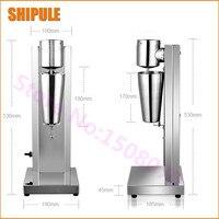 Single heads commecial milk shake machine , electric milk mixer machine household milk foam machine for milk tea shop