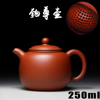 Authentic yixing are recommended by the manual teapot undressed ore mud ball hole zhu 28-volume water pot wholesale 569