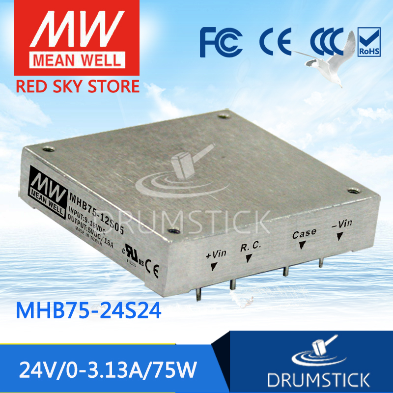 Genuine MEAN WELL MHB75-24S24 24V 3.13A meanwell MHB75 24V 75W DC-DC Half-Brick Regulated Single Output Converter