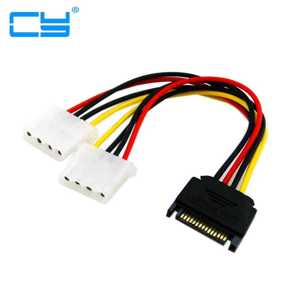 Detail Feedback Questions About SATA 15 Male To New Dual 2 Port IDE