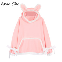 Amo She Cute Lace Up Rabbit Ear Hooded Sweatshirt Pink Metal Ring Warm Hoodies Women Autumn