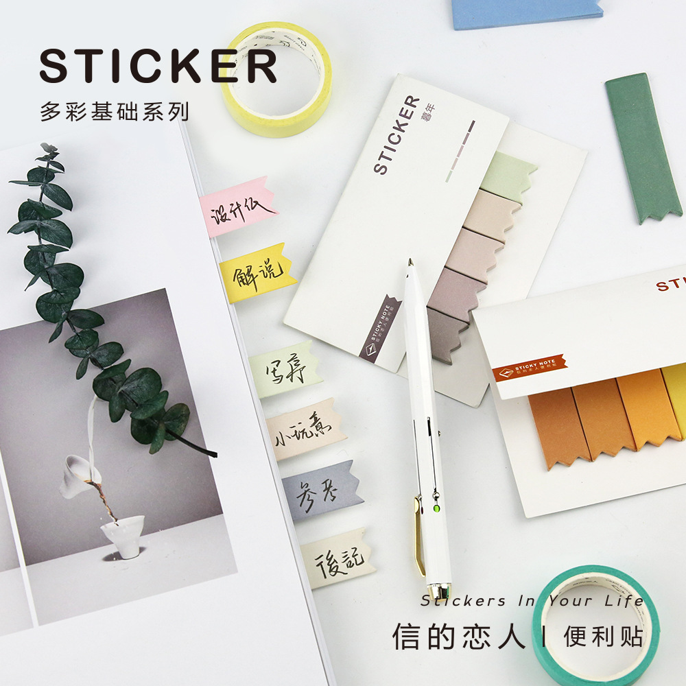 Creative Sticky Note Cute Sticker Bookmarks Memo Pad Sticky Notepaper Page Flags Self-stick Tab Bookmark Marker Pad page flags green 50 flags dispenser 2 dispensers pack