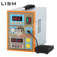 Small Mobile Power Spot Welding Machine Welding Charging Dual Purpose Machine Spot Welding Battery 220V With LED Lighting 220v welding positioner by 10 with with k01 63 chucks