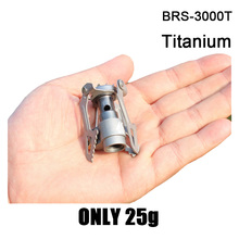 BRS 3000t Titanium Gas Stove Outdoor Portable Mini Camping Gas Stove Survival Furnace Stove Pocket Picnic Cooking Gas Burner brs 8 portable oil gas multi use stove camping stove picnic gas stove cooking stove with retail box