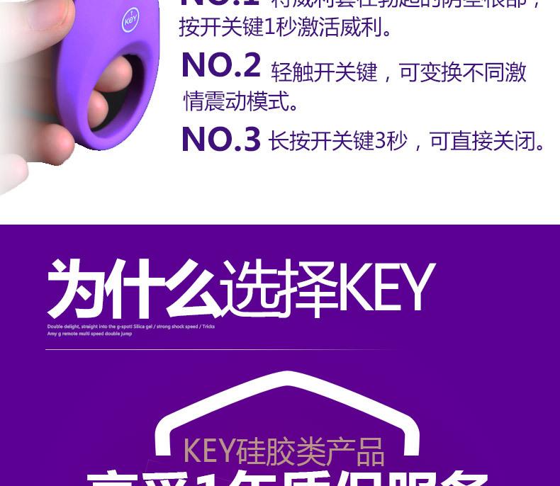 KEY Male Penis Ring Vibration Delay Penis Ring USB charging Sex toys for Men 12