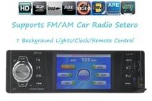 new car radio car stereo MP4 player car audio SD Card USB Port AUX IN 1 Din in dash remote control AM FM
