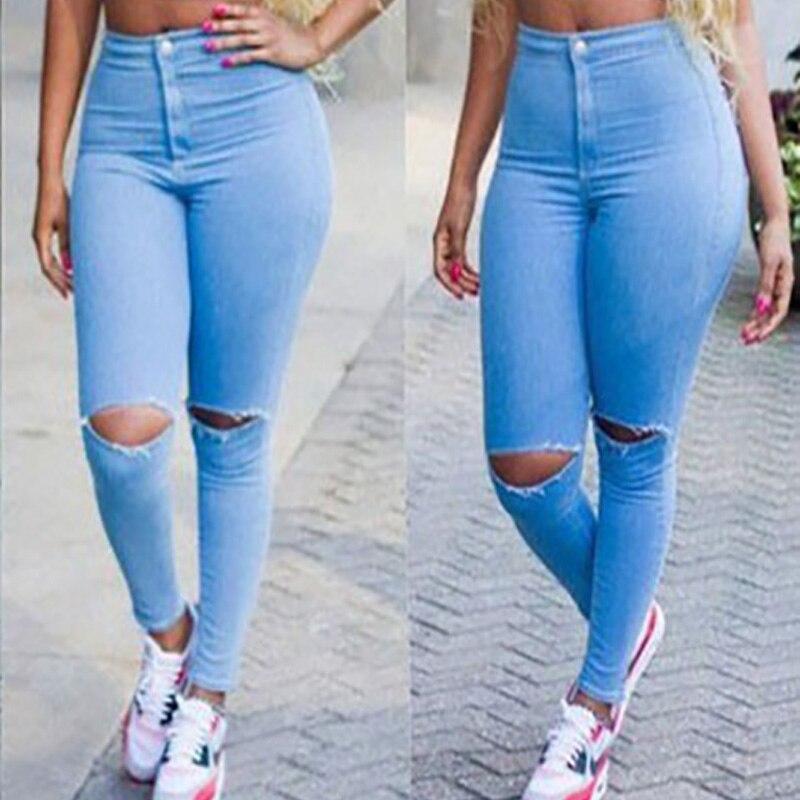 blue jean skinny jeans - Jean Yu Beauty