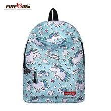 mochila unicor Aliexpress Hot sale unicorn backpack women Brand Bagpack School B