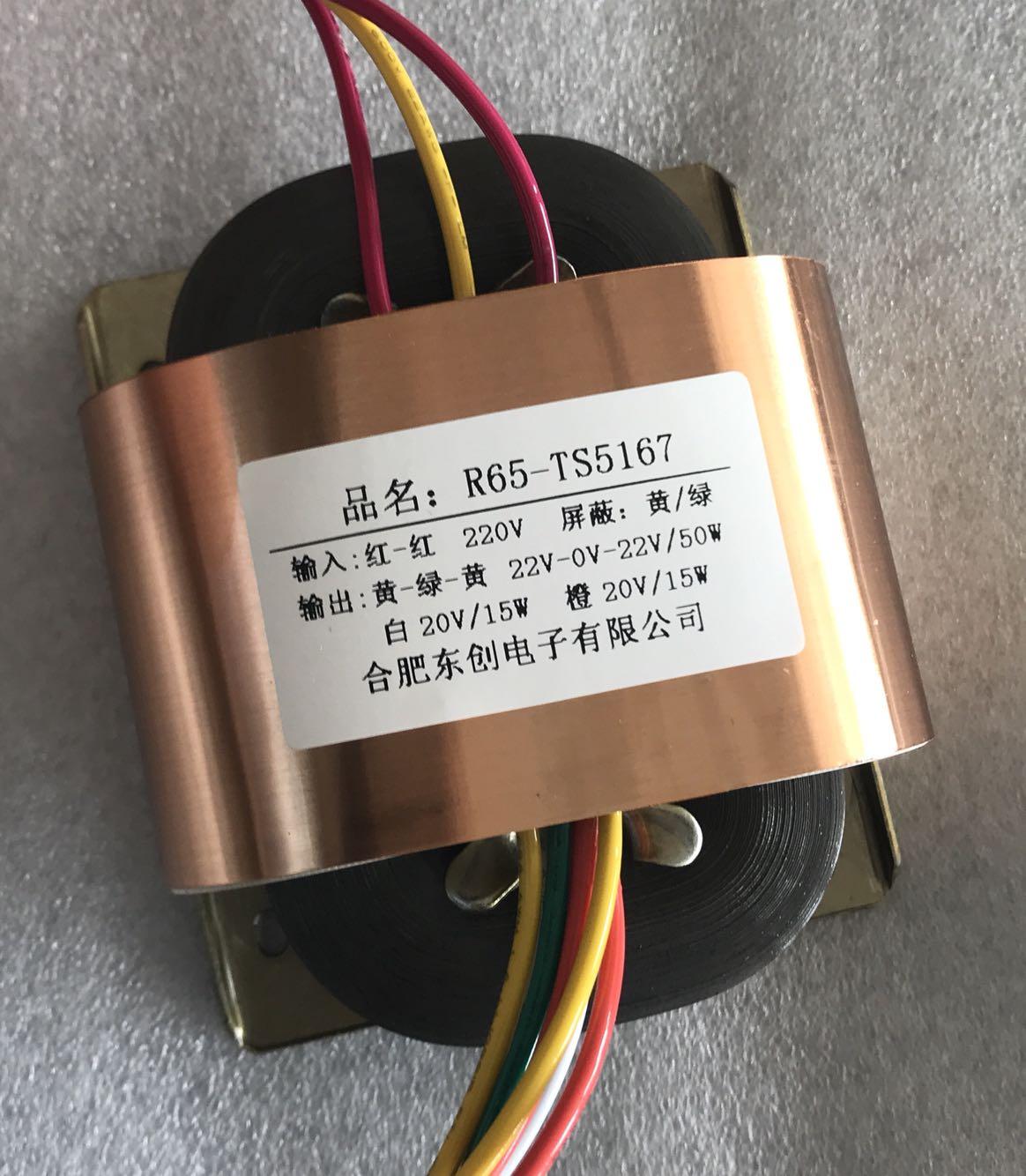 22V-0-22V 1.1A 2*20V 0.75A R Core Transformer 80VA R65 custom transformer 220V copper shield Power amplifier 2500pcs zmm22v ll 34 zmm 22v 1 2w 1206 22v 0 5w smd