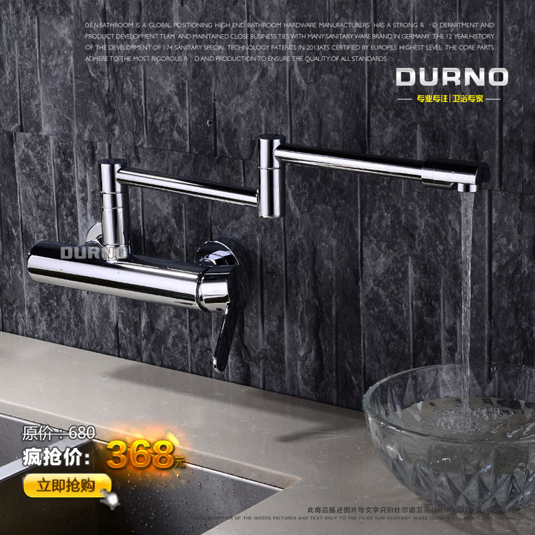 Wall Mounted Bathroom 304 stainless steel kitchen sink faucet 360 degree rotating folding hot and cold water faucet