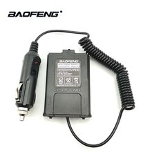 2pcs Baofeng UV-5R Walkie Talkie Battery Eliminator Car Charger Adapter for UV 5R UV-5RE UV-5RA F8+ DMR Ham HF CB Car Radio UV5R(China)