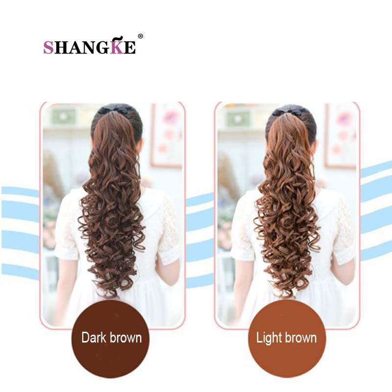 Shangke 24 Long Kinky Curly Hair Pieces Ponytail Natural Clip In