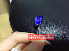 30PCS ELNA audio for capacitance blue robe 85 degrees 50V4.7UF 5X11  electrolytic capacitors can be 35V free shipping