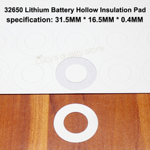 50pcs/lot 32650 Lithium Battery Positive Hollow Insulation Gasket No. 1 Flat Face Pad Meson