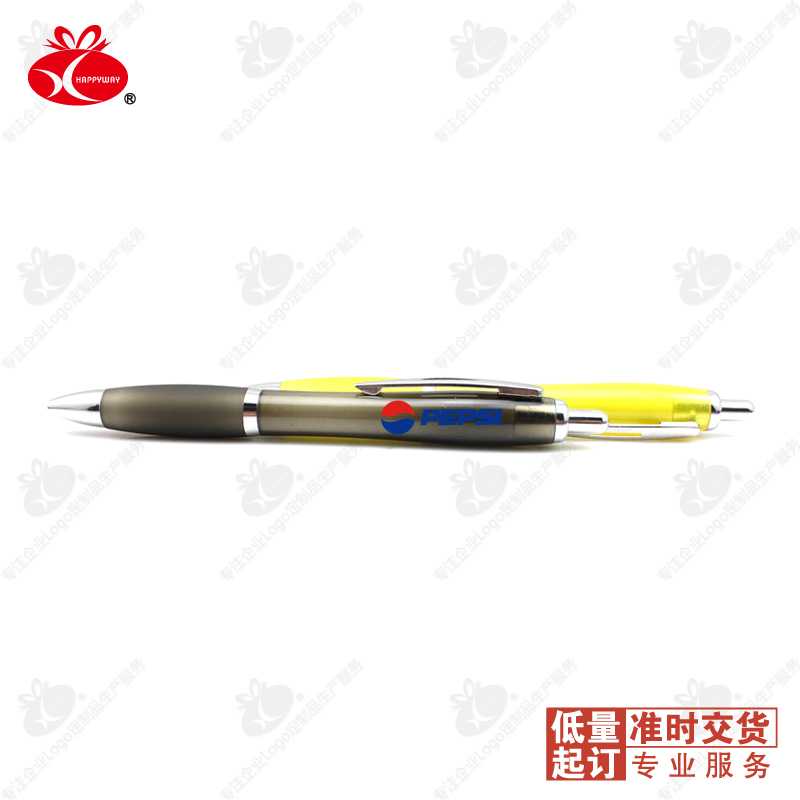 DHL 500 PCS/lot Hot Sales Plastic Advertisement Pen Custom Logo Office  Supplies Wholesale Gifts Customized Abs Gift Logo Pen In Ballpoint Pens  From Office ...