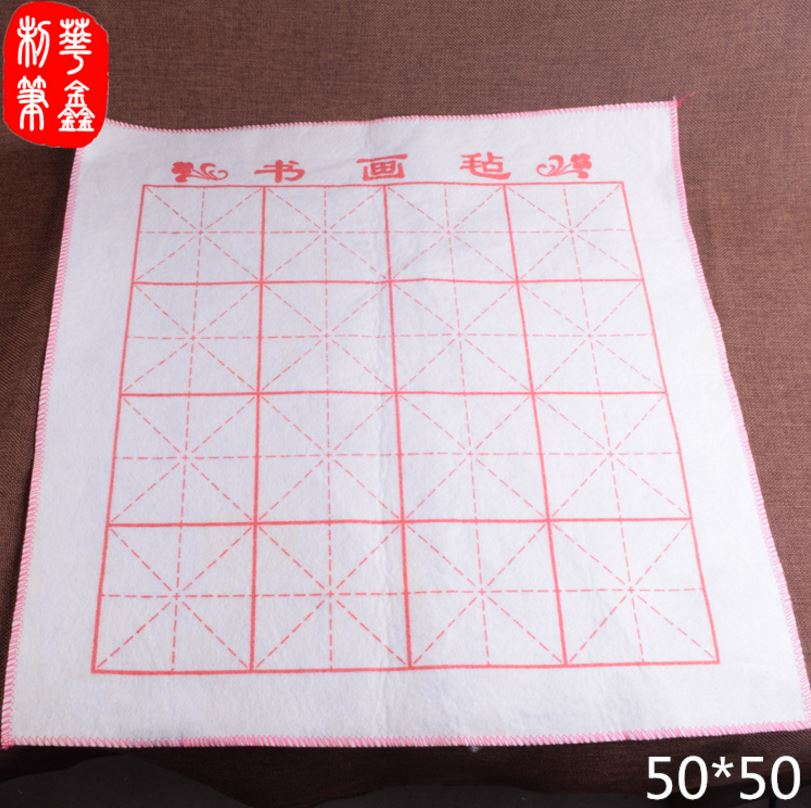 Chinese Calligraphy Felt Paper 500mm 500mm Painting In