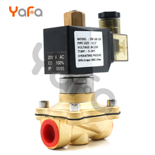 normally open solenoid valve,water valve,air valve, 220VAC 24VDC,EPDM VITON seal,DN15 20 25 32 40 50K,high temperature resistant