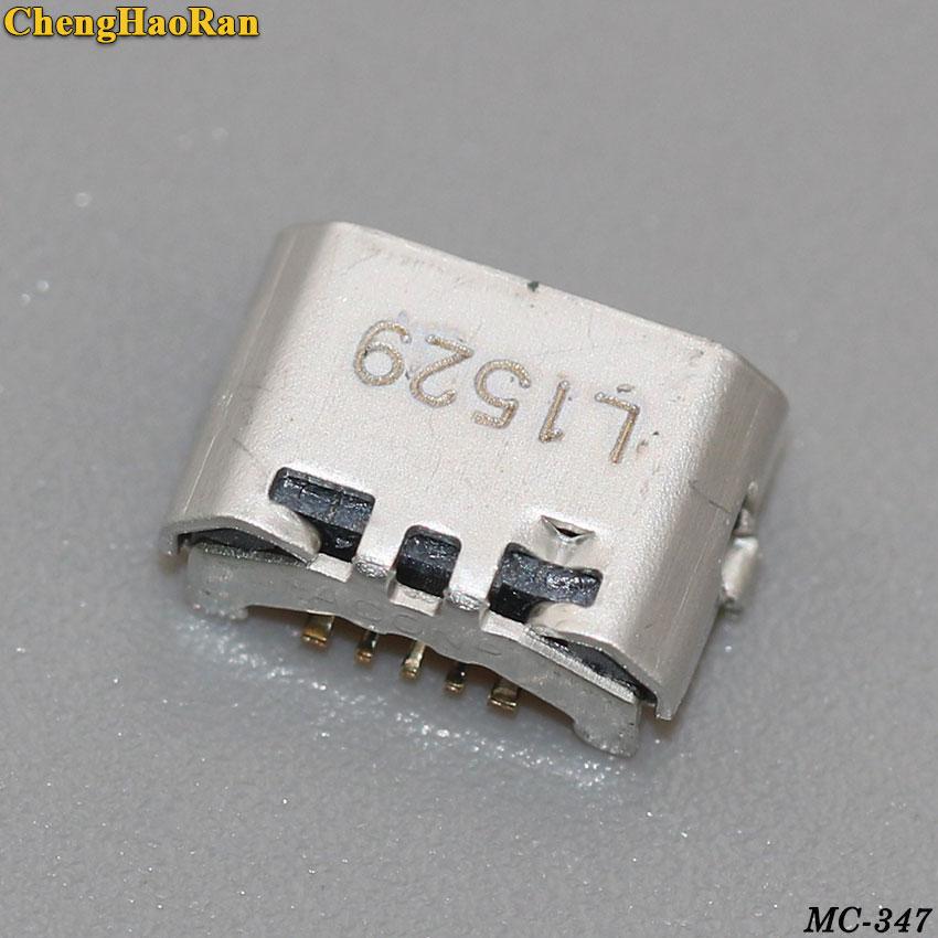 MC-347B