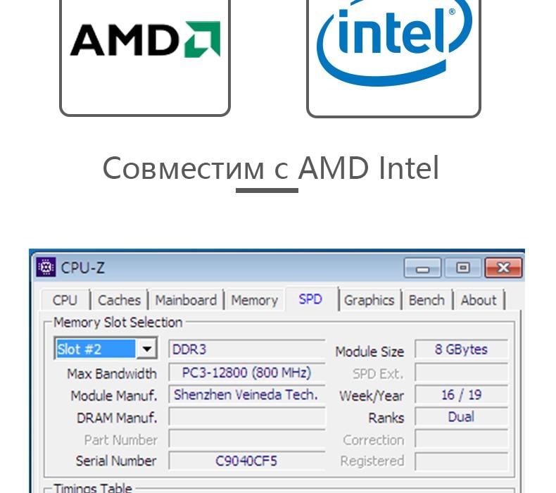 VEINEDA Dimm ram ddr3 8gb 1600MHz 1 5V memoria ram For all Intel AMD  Desktop PC3-12800 8gb ddr 3 non-ECC memory