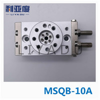 SMC type MSQB 10A rack and pinion type cylinder / rotary cylinder /oscillating cylinder, with angle adjustment screw MSQB 10A