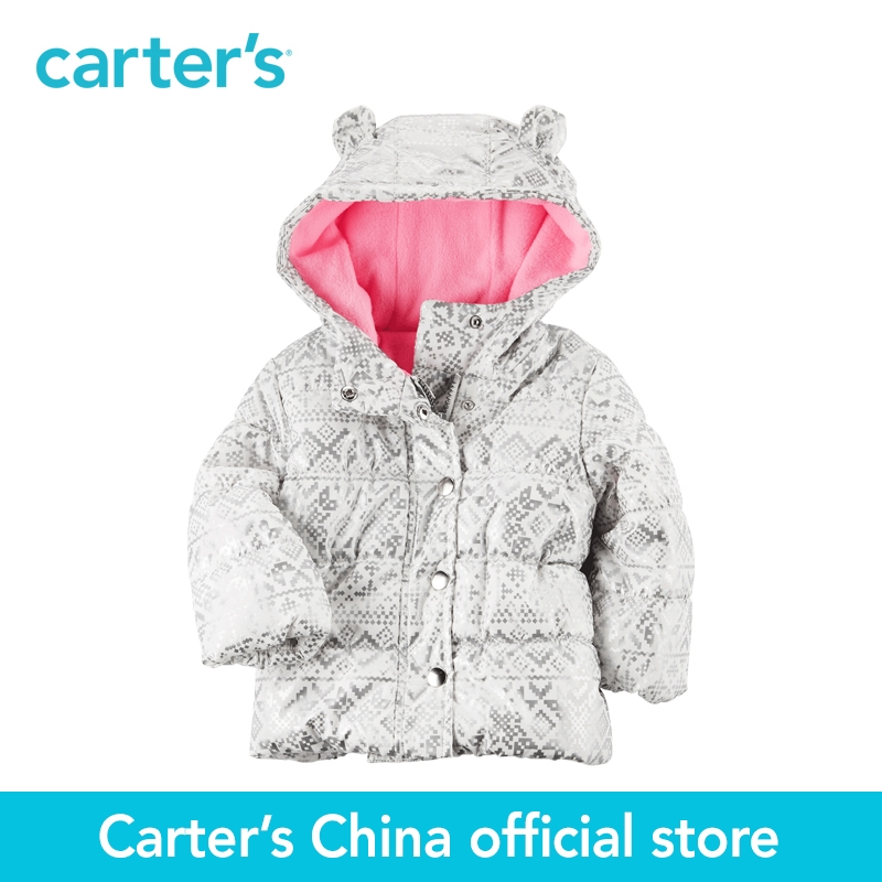 Carter de 1 pcs bébé enfants enfants De Mode Ours Outwear Veste CL216537, vendu par Carter de Chine boutique officielle