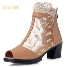 AIYUQI 2019 new spring geuine leather women sandals comfortable breathable lace fish mouth net yarn female shoes