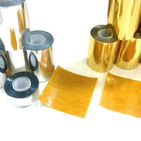 Free Shipping 2Rolls Wide 8cmx120m Gold Hot Stamping Foil Papers For CNC Leather PU Bronzing Marking