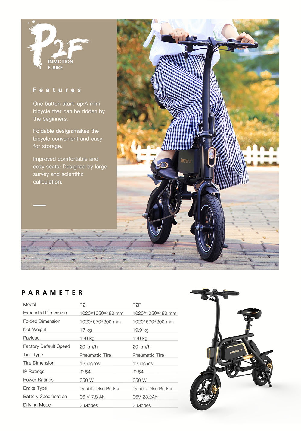 HTB1BOWMKf5TBuNjSspcq6znGFXaz - INMOTION P2F EBIKE Folding Bike Mini Bicycle Electric Scooter Lithium-ion Battery 350W CE RoHS FCC