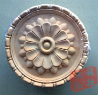 Wood Dongyang Wood Carving Fashion Applique Gate Flower Wood Shavings Carved Solid Wood Circle 15 20