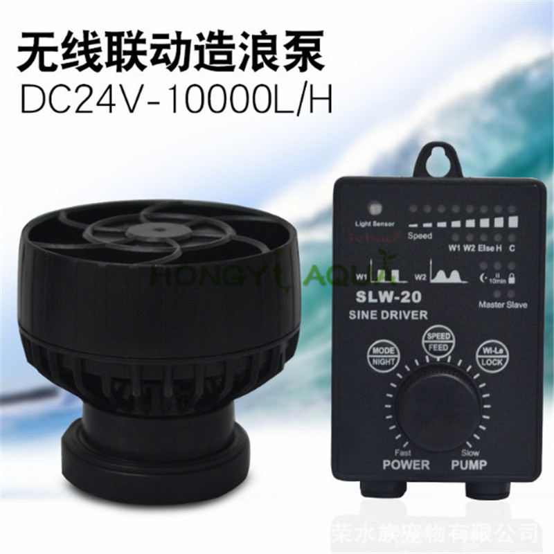 NEW Jebao SLW Series Aquarium Fish Tank Sin Wave Frequency Conversion Wave Maker Wave Pump SLW