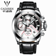 CADISEN Military Sport Quartz Watch Men Luxury Brand Casual Watches Men's Wristwatch army Clock men leather relogio masculino