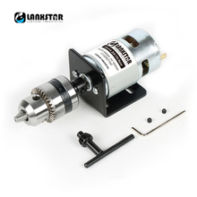 LANXSTAR Large Torque 775 Motor DC24V 10000RPM Mini Hand Drill Press Dremel Style Electric B12 Chuck 1.5~10mm Ball B