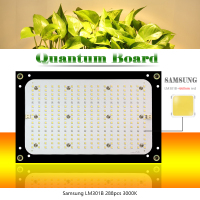 Led Grow Light 120W 240W Quantum Board Full Spectrum Samsung LM301B 3000K Meanwell Driver DIY LED Plant Grow Light For Grow Tent