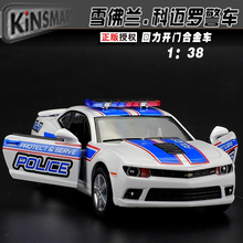 High simulation model,1:38 Alloy pull back toy cars,Fifth Generation Chevrolet Camaro,free shipping