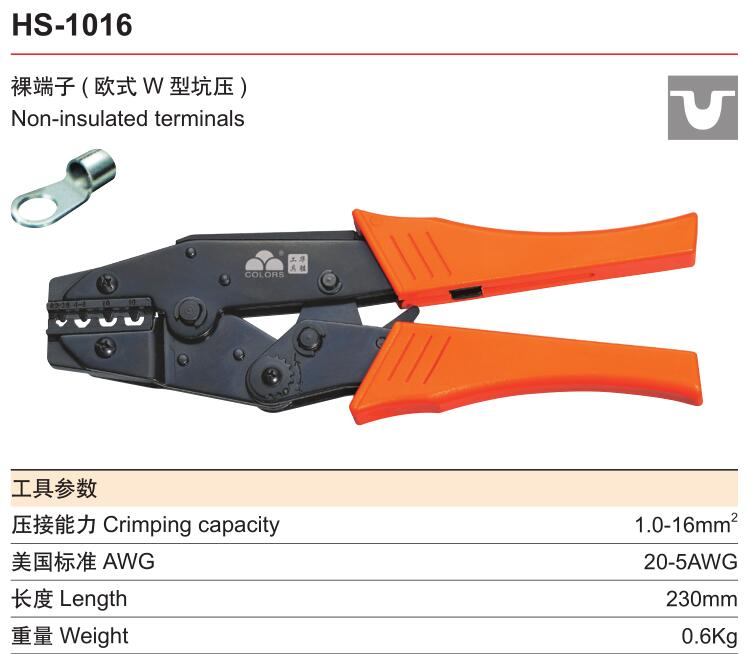 Non-Insulated Terminals Crimping Tool Plier Crimper 0.5-16mm2 AWG 20-8