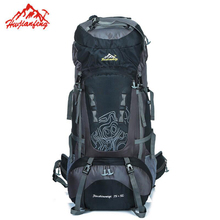 цена на 80L Large Outdoor Backpack Travel Bag Waterproof Camping Hiking Backpacks Sports Bag Trekking Fishing Climbing Rucksack