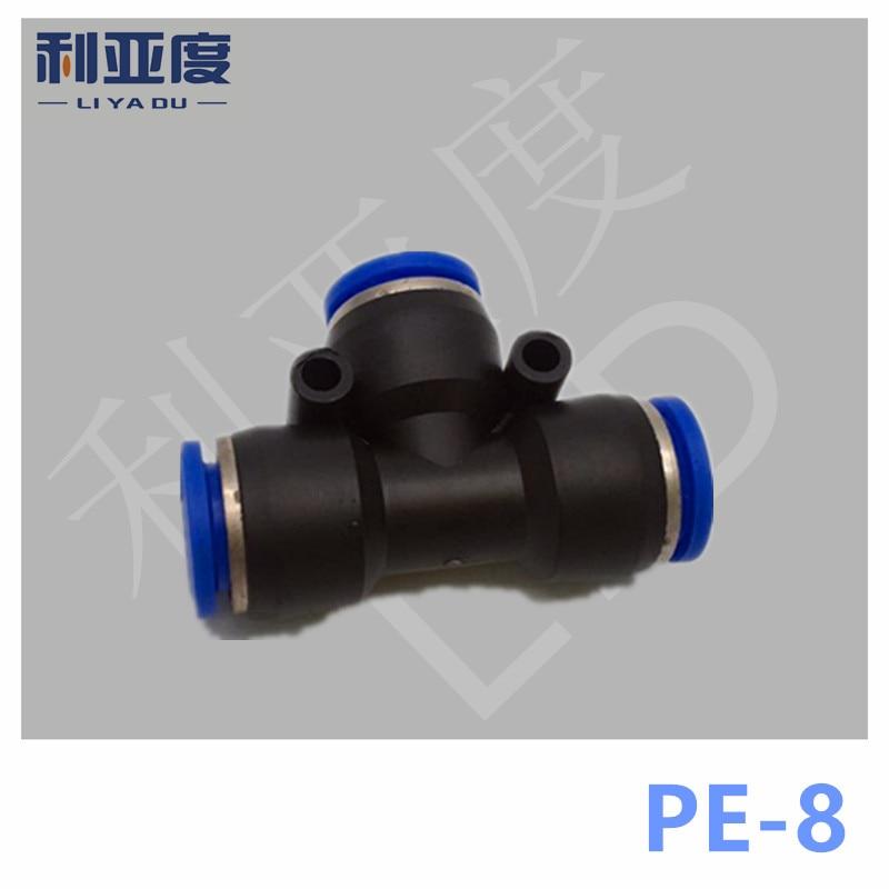 100PCS /lot  PE-8 Pneumatic quick plug connection T type three way screw PE8 8mm-8mm-8mm tee fitting