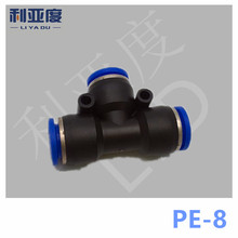 100PCS /lot  PE-8 Pneumatic quick plug connection T type three way screw PE8 8mm-8mm-8mm tee fitting