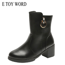 E TOY WORD Women Boots 2019 New Autumn PU Leather Black Thick Heels side zipper fashion boots Middle tube Martin