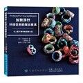 Красивые крошечные рукоделие вязаные кончики пальцев сказка Diy Вышивка наперсток ручной работы кольцо книга