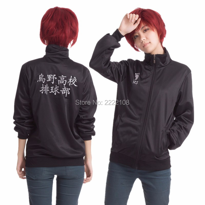 Haikyuu!! Karasuno High School sportswear Club's Uniform Hinata Shoyo Cosplay Costume Black Blazer Sport Uniform Suit Sportswear