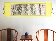 Large Scroll Painting by unmbers Handpainted / Ink painted Famous Chinese Calligraphy / wall art pictures Home office Decor