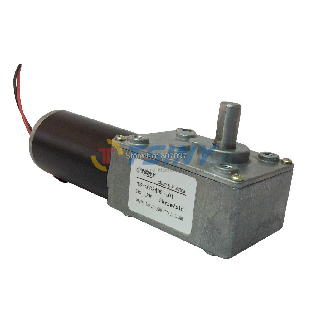 DC 12V/55rpm dc worm geared motor, gear reducer motor with gearbox, free shipping
